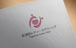 haruru2015さんの新規開業クリニック「長津田レディースクリニック」のロゴ作成への提案