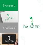 charisabseさんの美容業界の人材育成会社のロゴ制作への提案
