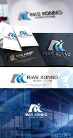 NJONESさんの会社の看板、名刺『株式会社リアス今野』のロゴへの提案