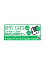 tsubasa1026tsubasaさんの税金納付書の裏面のデザインへの提案