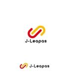 marutsukiさんの新規インバウンド・イベント系会社のロゴへの提案