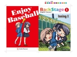 nakane0515777さんの野球に特化した中学英語参考書の表紙(表・裏)のデザインへの提案