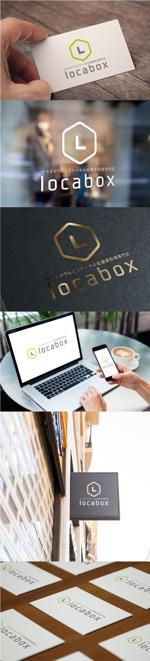 mac-kerさんの低糖質専門の飲食店「locabox」のロゴへの提案