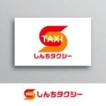White-designさんの法人タクシーのロゴ&デザインへの提案
