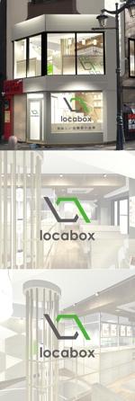 Handwerksmeisterさんの低糖質専門の飲食店「locabox」のロゴへの提案