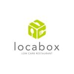 helvetica76さんの低糖質専門の飲食店「locabox」のロゴへの提案