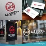 nekosuさんの法人タクシーのロゴ&デザインへの提案