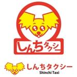 kamono84さんの法人タクシーのロゴ&デザインへの提案