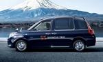 hollyoccosさんの法人タクシーのロゴ&デザインへの提案