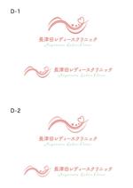 otandaさんの新規開業クリニック「長津田レディースクリニック」のロゴ作成への提案