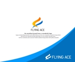 hope2017さんの財務・金融コンサルティング、FP事務所「株式会社FLYING ACE」のロゴへの提案