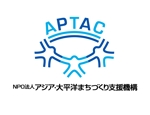 chanlanさんのNPO法人アジア・太平洋まちづくり支援機構(APTAC)のロゴへの提案