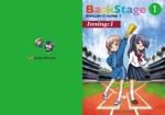 nakao19kazuさんの野球に特化した中学英語参考書の表紙(表・裏)のデザインへの提案