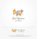 Saigo_design_officeさんの工具類販売の「堀井工販株式会社」のロゴへの提案
