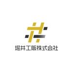 Qitianさんの工具類販売の「堀井工販株式会社」のロゴへの提案