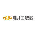 cd_shunさんの工具類販売の「堀井工販株式会社」のロゴへの提案