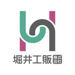 UxieTaylorさんの工具類販売の「堀井工販株式会社」のロゴへの提案