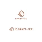 Yolozuさんのブライダルコンサルタント&飲食「株式会社ピノキオワークス」社名ロゴデザインへの提案
