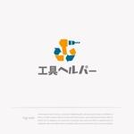 mg_webさんの中古工具(工具のリサイクル) 買取販売店 企業ロゴへの提案