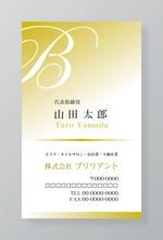 株式会社ブリリアントの名刺デザイン 業務内容は、エステサロン、宿泊業などへの提案