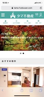 hatarakimonoさんの不動産会社「タマ不動産」のロゴへの提案