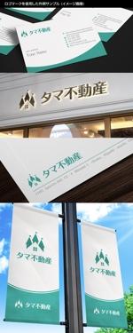 kinryuzanさんの不動産会社「タマ不動産」のロゴへの提案