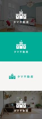 tanaka10さんの不動産会社「タマ不動産」のロゴへの提案