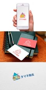 pekoodoさんの不動産会社「タマ不動産」のロゴへの提案