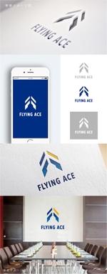 smoke-smokeさんの財務・金融コンサルティング、FP事務所「株式会社FLYING ACE」のロゴへの提案
