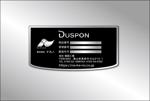 ayuhoさんの商品管理用 銘板デザインの依頼への提案