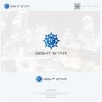 onesizefitsallさんのホストクラブ「EIGHT STAR」のロゴへの提案