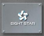 zen634さんのホストクラブ「EIGHT STAR」のロゴへの提案