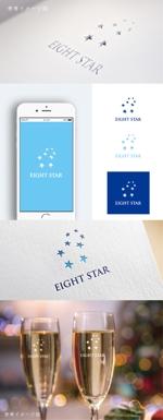 smoke-smokeさんのホストクラブ「EIGHT STAR」のロゴへの提案