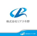 hiko-kzさんの会社の看板、名刺『株式会社リアス今野』のロゴへの提案