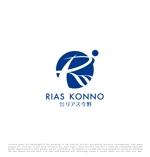 tog_designさんの会社の看板、名刺『株式会社リアス今野』のロゴへの提案
