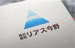 web-pro100さんの会社の看板、名刺『株式会社リアス今野』のロゴへの提案