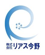 monokaki-ya-kouさんの会社の看板、名刺『株式会社リアス今野』のロゴへの提案