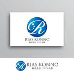 White-designさんの会社の看板、名刺『株式会社リアス今野』のロゴへの提案