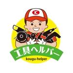 yoshinonさんの中古工具(工具のリサイクル) 買取販売店 企業ロゴへの提案