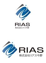 dd51さんの会社の看板、名刺『株式会社リアス今野』のロゴへの提案