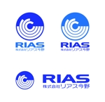 MacMagicianさんの会社の看板、名刺『株式会社リアス今野』のロゴへの提案