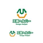 saki8さんの中古工具(工具のリサイクル) 買取販売店 企業ロゴへの提案