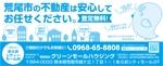 ichi-27さんの税金納付書の裏面のデザインへの提案