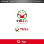 minami-mi-natzさんの中古工具(工具のリサイクル) 買取販売店 企業ロゴへの提案