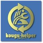 keishi0016さんの中古工具(工具のリサイクル) 買取販売店 企業ロゴへの提案