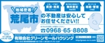 nakajima-vintageさんの税金納付書の裏面のデザインへの提案