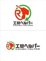 maco181128さんの中古工具(工具のリサイクル) 買取販売店 企業ロゴへの提案