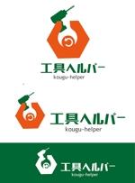 dd51さんの中古工具(工具のリサイクル) 買取販売店 企業ロゴへの提案