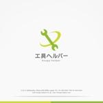 yahhidyさんの中古工具(工具のリサイクル) 買取販売店 企業ロゴへの提案