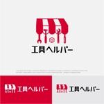 drkigawaさんの中古工具(工具のリサイクル) 買取販売店 企業ロゴへの提案